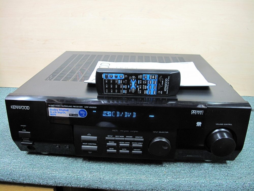 What Are Dts >> HiFiLand Plzeň - AV-receiver Kenwood KRF-V5030D, DTS ...